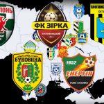 В Україні почалася друга хвиля обшуків у справах договірних футбольних матчів
