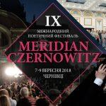 З'явилася програма ІХ Міжнародного поетичного фестивалю MERIDIAN CZERNOWITZ