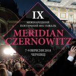 «Чернівці-Париж-Вічність». Чим дивуватиме IХ Міжнародний поетичний фестиваль Meridian Czernowitz