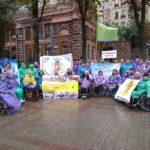 Буковинці у Києві на форумі людей з інвалідністю «Право на життя». Що вимагають