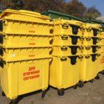 Жовті контейнери для вторинної сировини. Чернівці отримали ящики для роздільного сміття