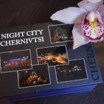 У Чернівцях презентують серію листівок нічного міста