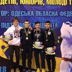 Буковинці вибороли призові місця на чемпіонаті України