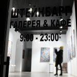 «Світло». Київський художник презентує чернівчанам свій медіа-проект