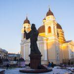 Об'єднавчий собор обрав главу Української помісної церкви. Хто ним став