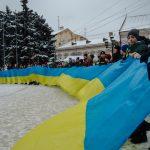 Рівно 100 років. Як у Чернівцях відзначили День Соборності України