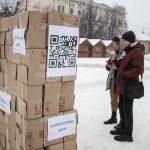 Моя хата – картонна коробка. У Чернівцях провели акцію за доступне житло. Фото