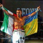 Буковинський боксер виграв пояс чемпіона IBF International