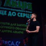 Зібрали 32 тисячі. У Чернівцях відбувся концерт на підтримку дітей із вадами серця. Фото