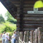 Як на Буковині відзначають день народження Івана Миколайчука. Фото