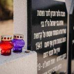У Чернівцях на місці розстрілу євреїв відкрили пам'ятний знак. Фото