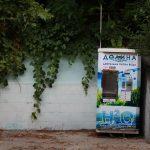 У Чернівцях затвердили перелік місць та схему розміщення пересувних апаратів питної води