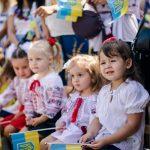 У Чернівцях відкрили новий дитсадок на вулиці Вірменській. Фото