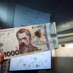 До Чернівців привезли зразок купюри номіналом 1000 гривень