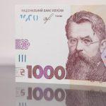 В Україні ввели купюру номіналом 1000 гривень