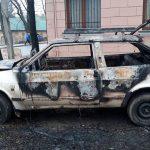 Серія підпалів. У Чернівцях спалили авто тренера з велоспорту Іллі Руссу