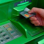 У ніч проти 1 березня не працюватимуть банкомати, термінали і мобільний додаток «Приватбанку»