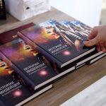 У Чернівцях презентували книгу В'ячеслава Германа
