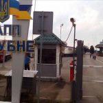 «Порубне» працюватиме попри закриття більшости пунктів пропуску в Україні