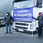 Застрягли між країнами: перевізники влаштували мирний мітинг на українсько-румунському кордоні