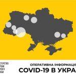 В Україні вже 47 лабораторно підтверджених випадків COVID-19