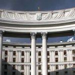 Українські консульства не видаватимуть візи через коронавірус