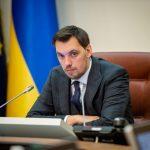 Депутати проголосували за відставку прем'єра Гончарука