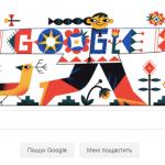 Google присвятив Дню вишиванки тематичний малюнок