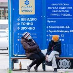 Адаптивний карантин на Буковині: що можна, а що залишається під забороною